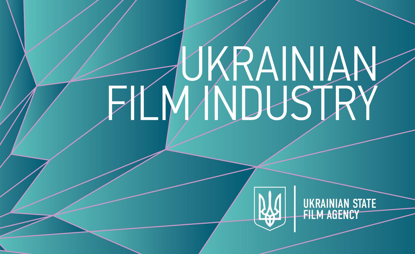 Ukrainian film industry 2013
