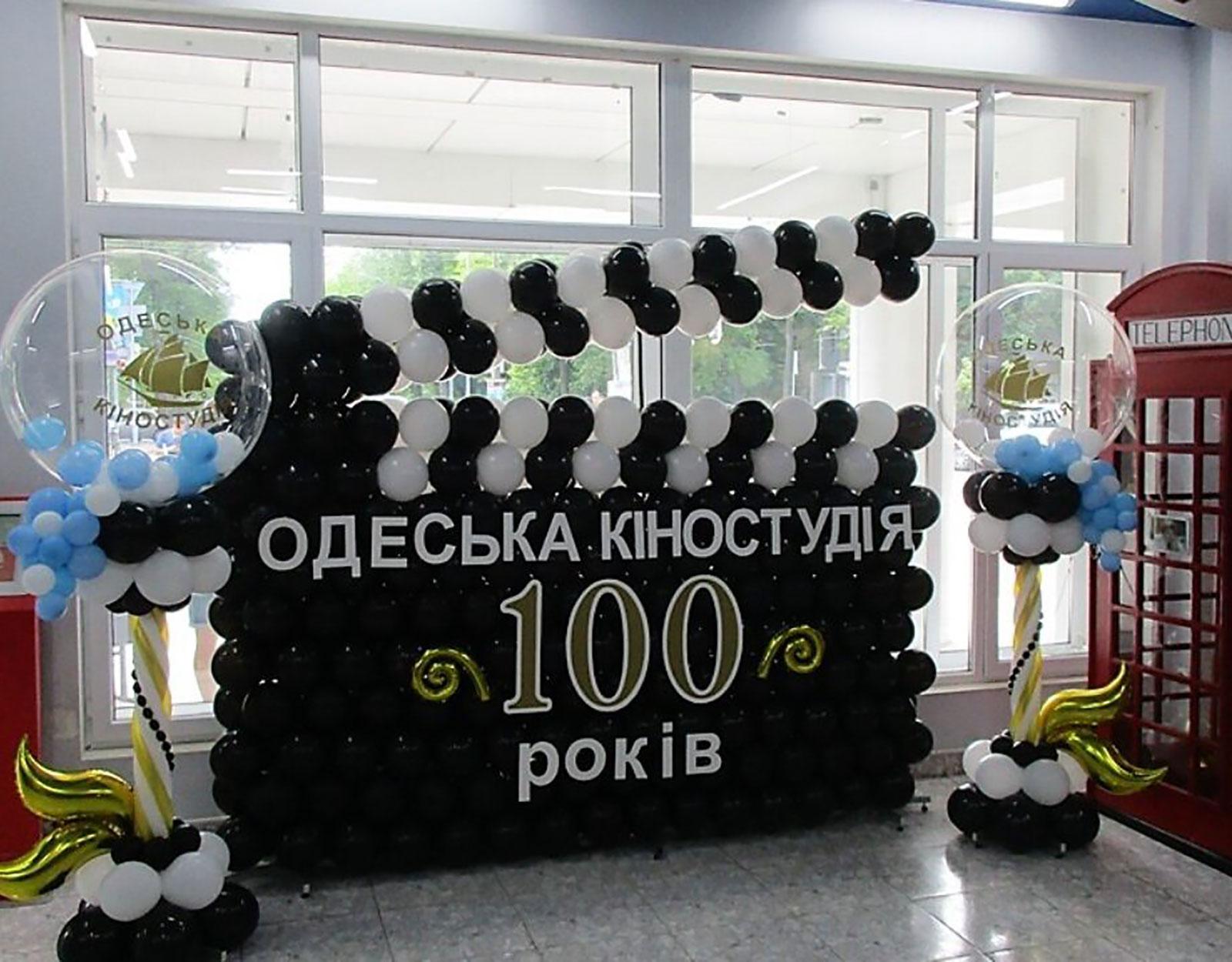 Одесская киностудия начинает прием заявок на конкурс короткого метра им. Киры Муратовой