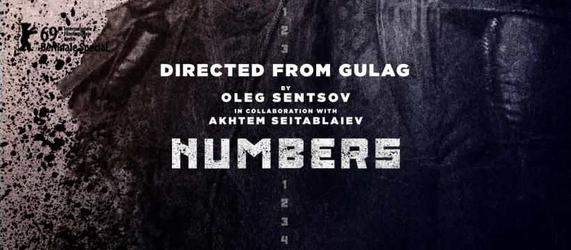Премьера официального трейлера фильма режиссеров Олега Сенцова и Ахтема Сеитаблаева «Номера»
