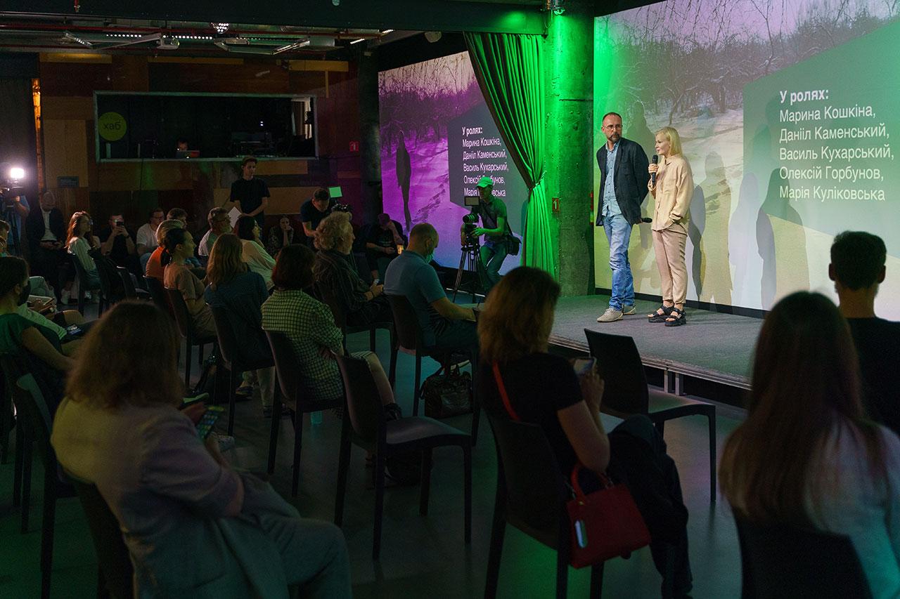 Драма «Забытые» о жизни в оккупированном Луганске будет адаптирована для незрячих и неслышащих зрителей