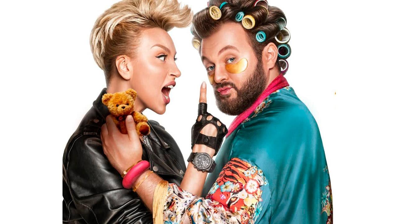 Вышел новогодний тизер комедии с Олей Поляковой и Дзидзьо «Звезды по обмену»!