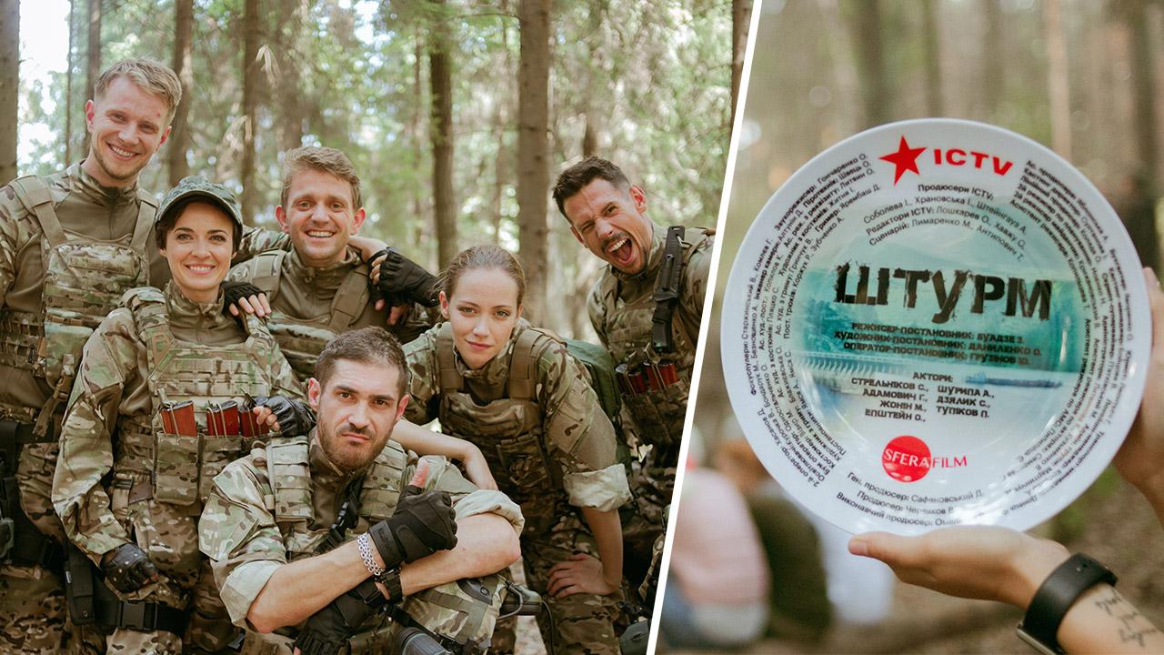 «ШТУРМ»: ICTV снимает первый боевик про украинский спецназ