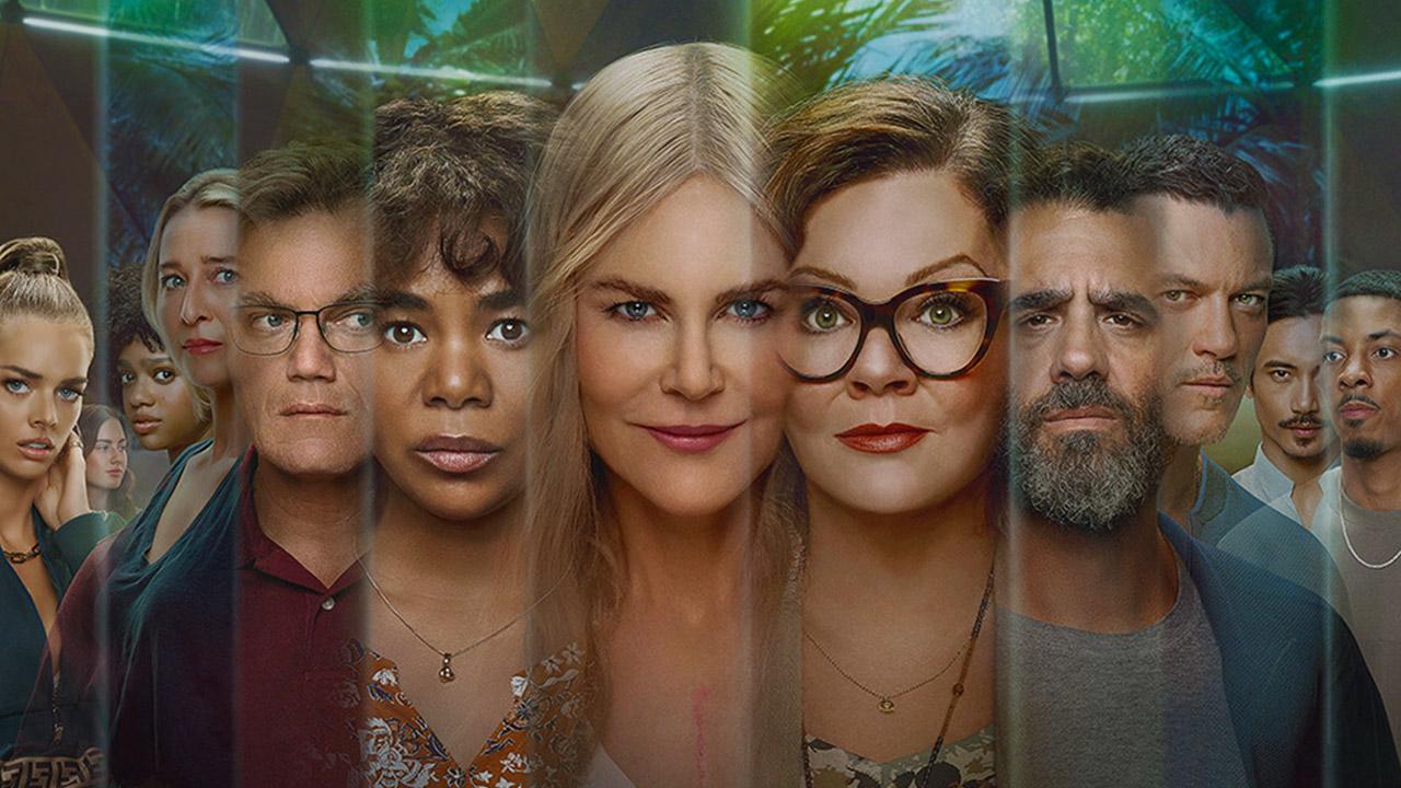 Трейлер сериала «Девять совсем незнакомых людей» от Hulu