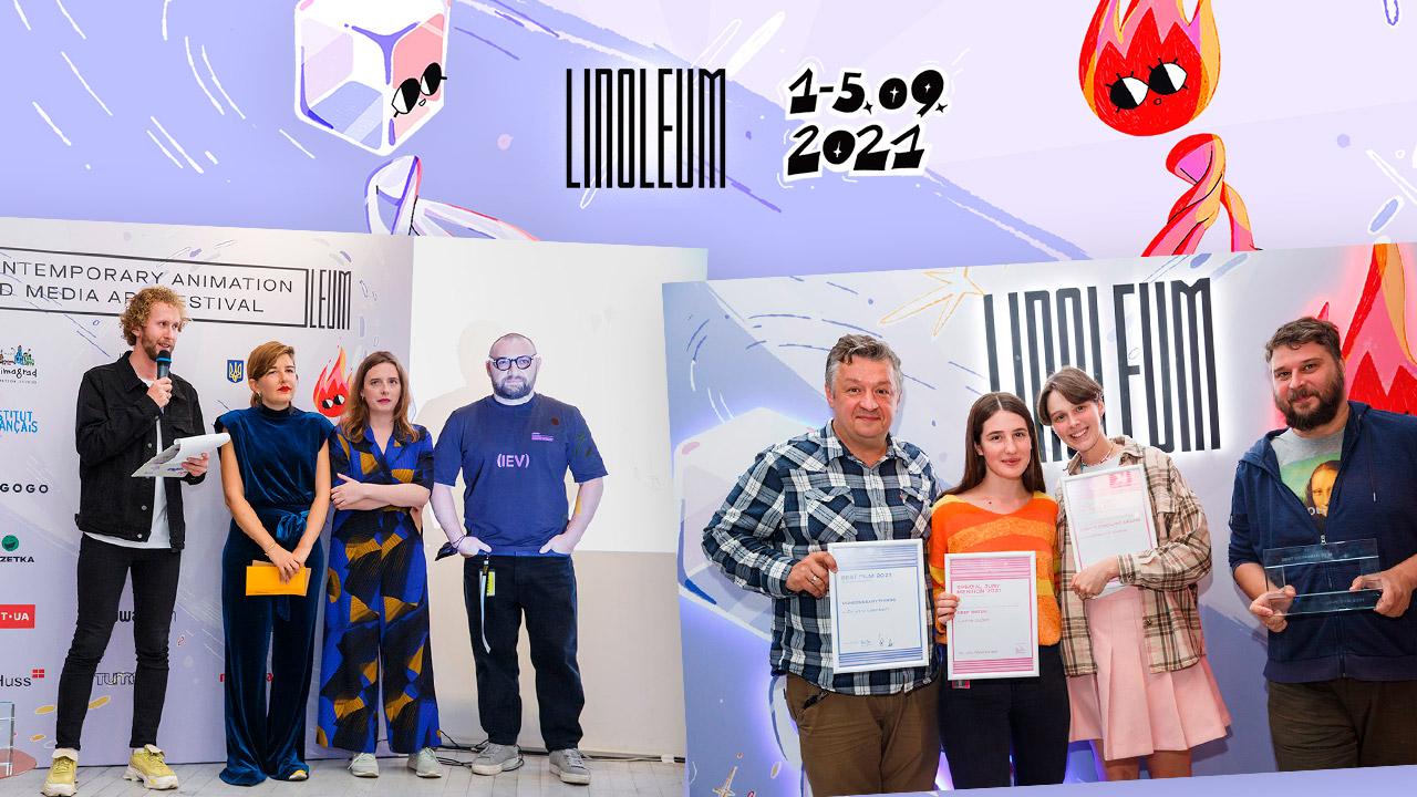 Победители анимационного фестиваля LINOLEUM 2021