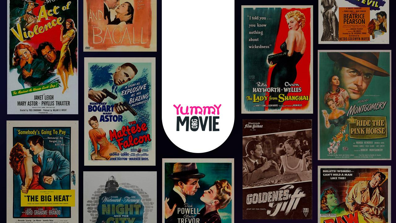 22 хороших американских фильма в стиле классического нуара