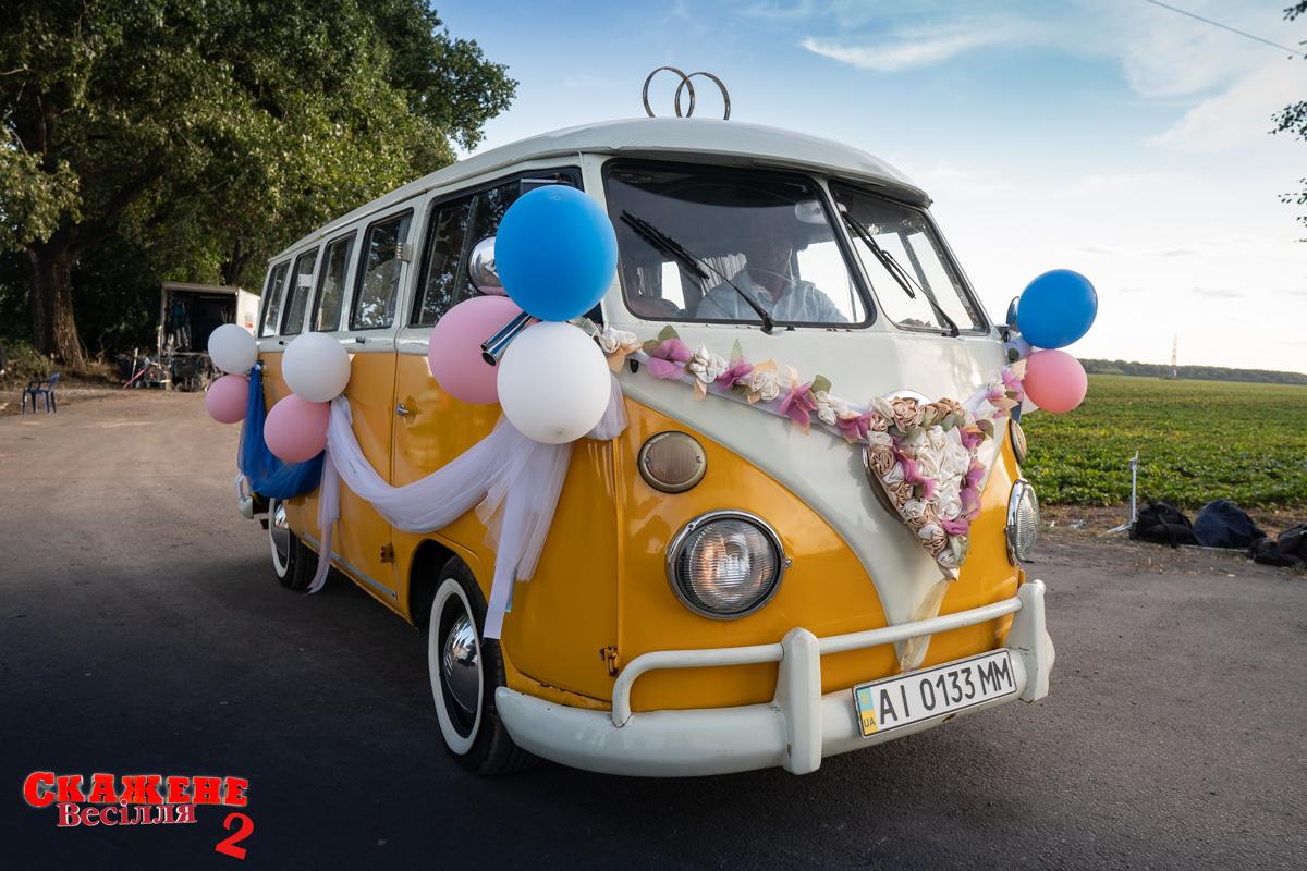 10 найнеочікуваніших фактів про фільм «Скажене Весілля 2»