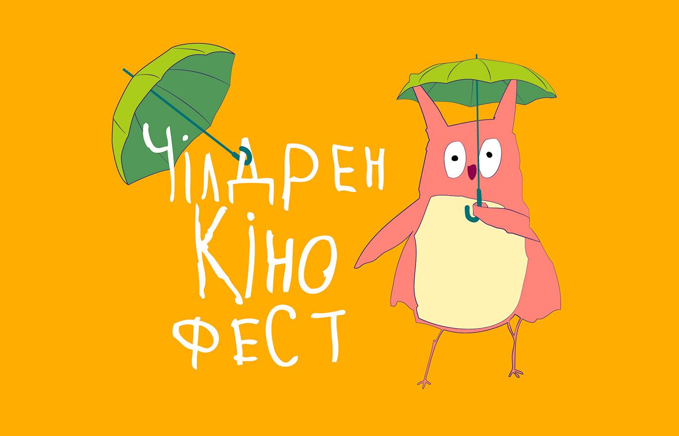 Чілдрен Кінофест оголошує 5 конкурс дитячих фільмів