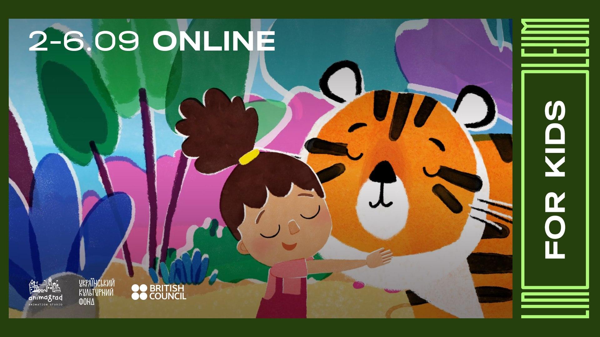 Фестиваль анімації LINOLEUM та British Council оголошують дитячу програму