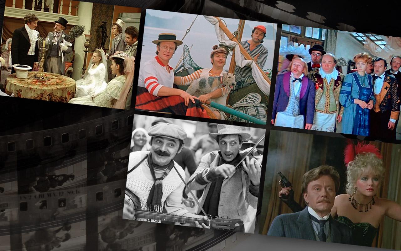 «Ла-Ла-Ленд» по-радянськи: 5 мюзиклів, які варто подивитися