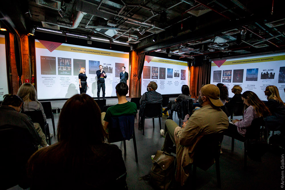 Програма кінофестиваля Kharkiv Meet Docs з 26 до 31 жовтня