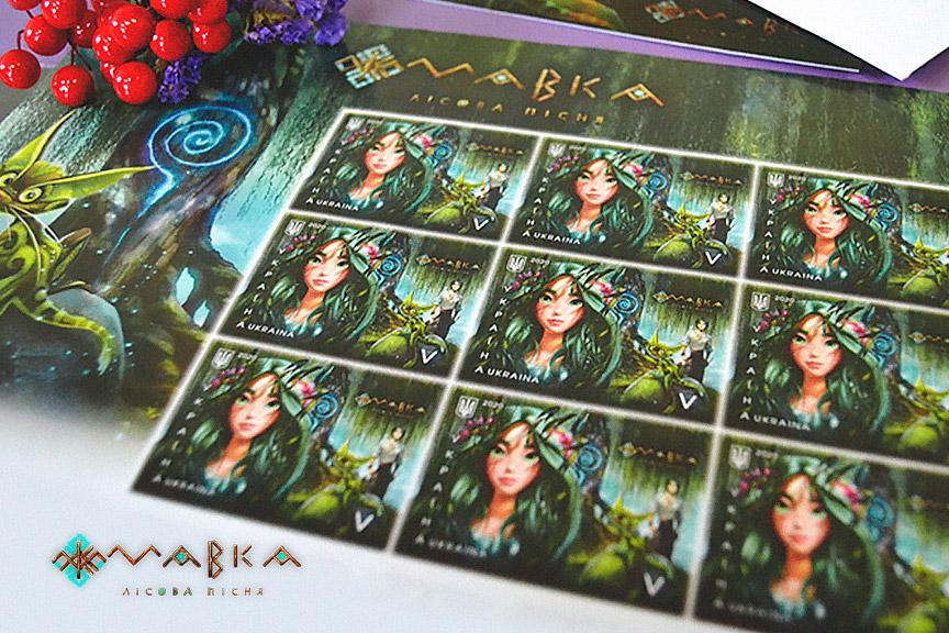 Укрпошта випустила поштові марки з героями мультфільму «Мавка. Лісова пісня»