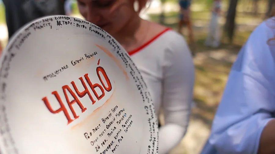 Квір-фільм «Чачьó» про ромів виходить онлайн