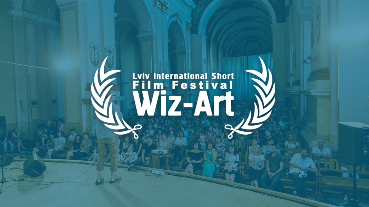 Подачу фільмів на Wiz-Art 2021 відкрито!