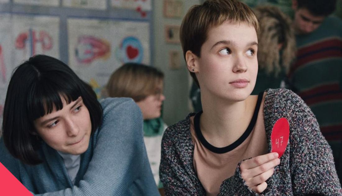 Фільм Катерини Горностай Stop-Zemlia отримав нагороду 71-го Berlinale