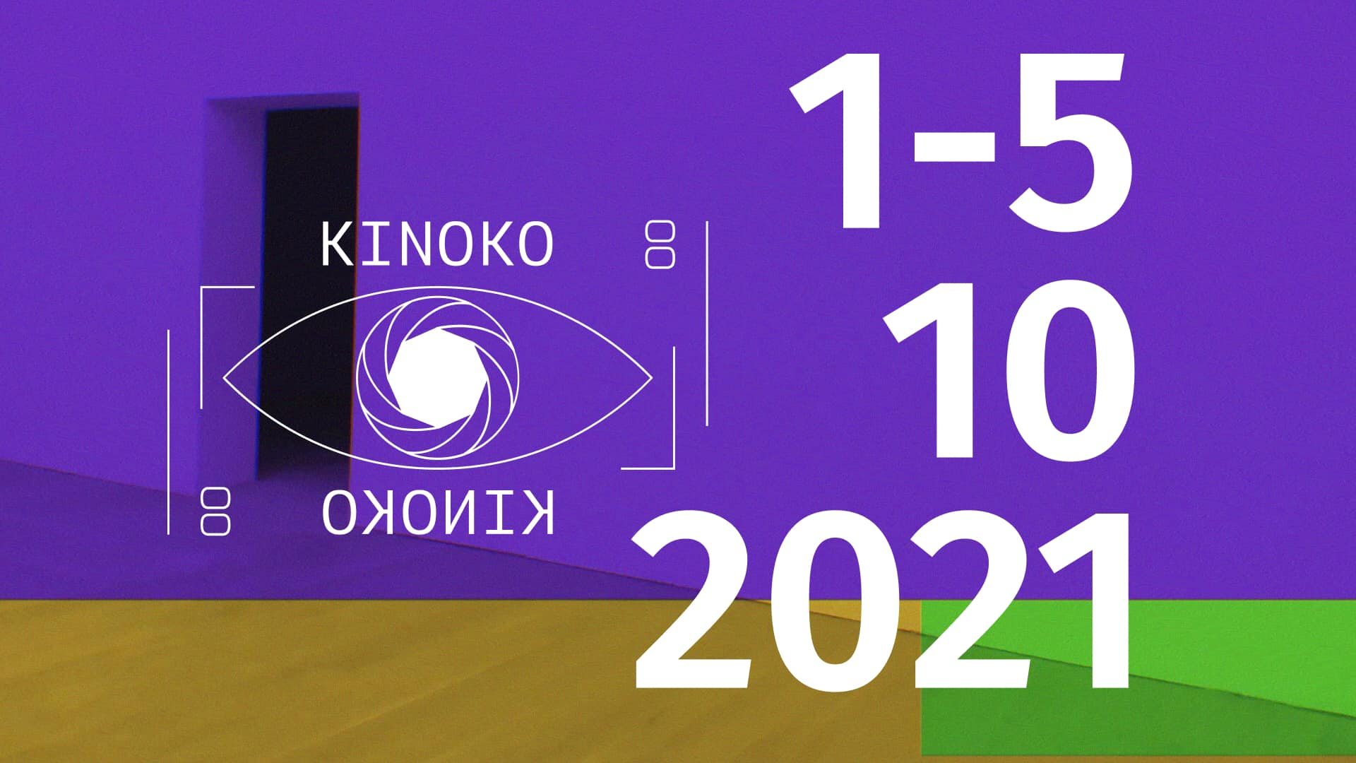 Фестиваль КІНОКО оголошує прийом робіт на конкурс