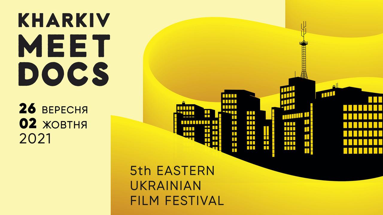Старт приймання фільмів до конкурсних програм та проєктів на пітчинг від Kharkiv MeetDocs 2021