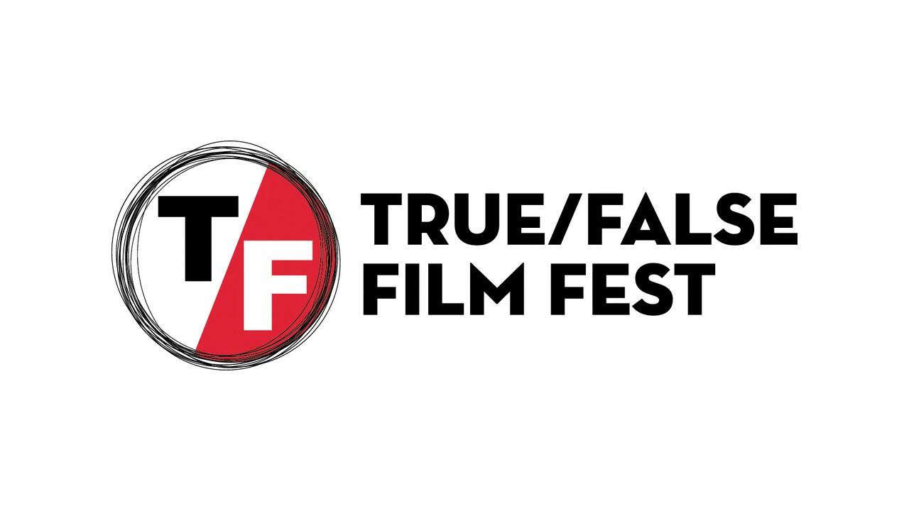 Фільм «Цей дощ ніколи не скінчиться» відправився на True/False Film Fest в США
