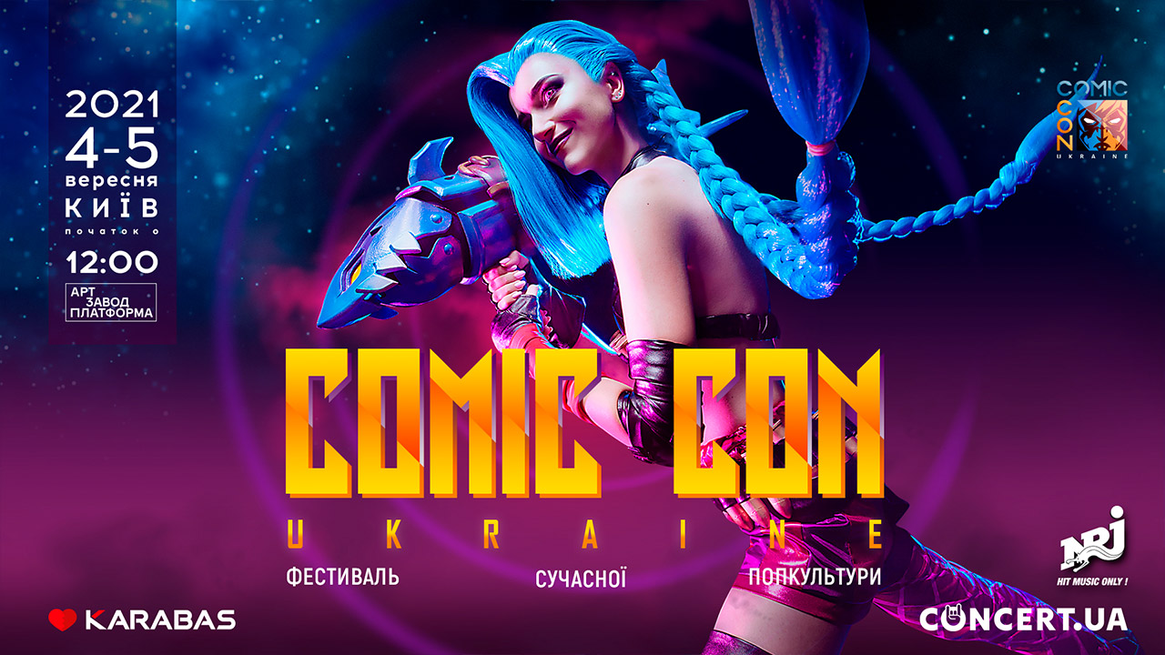 Польська акторка, модель і косплеєрка Гелена Манковська — запрошена зірка Comic Con Ukraine 2021