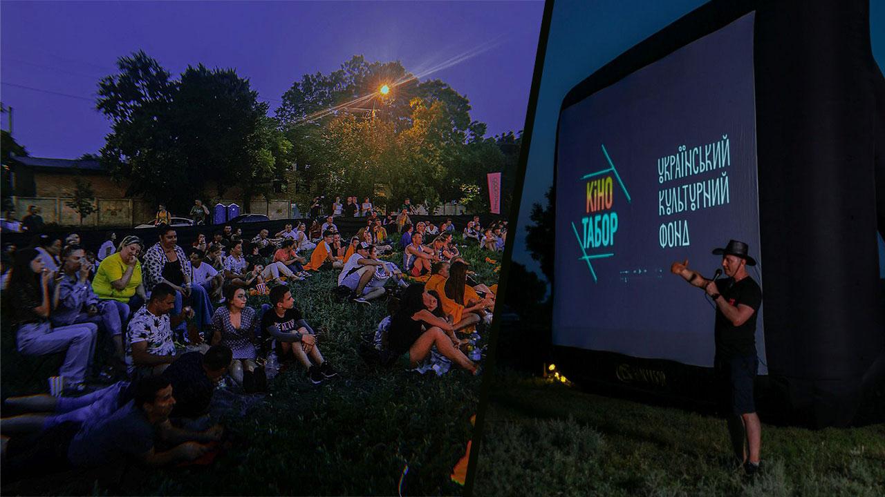 У Вінницькій області з'явилися кіно-кочівники