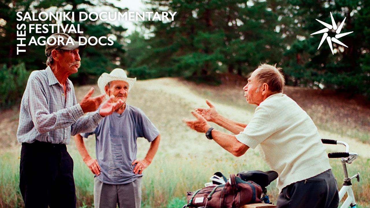 Документальний фільм «Україна за кадром» від Bosonfilm відібрано для участі на кіноринку Agora Docs міжнародного кінофестивалю в Салоніках