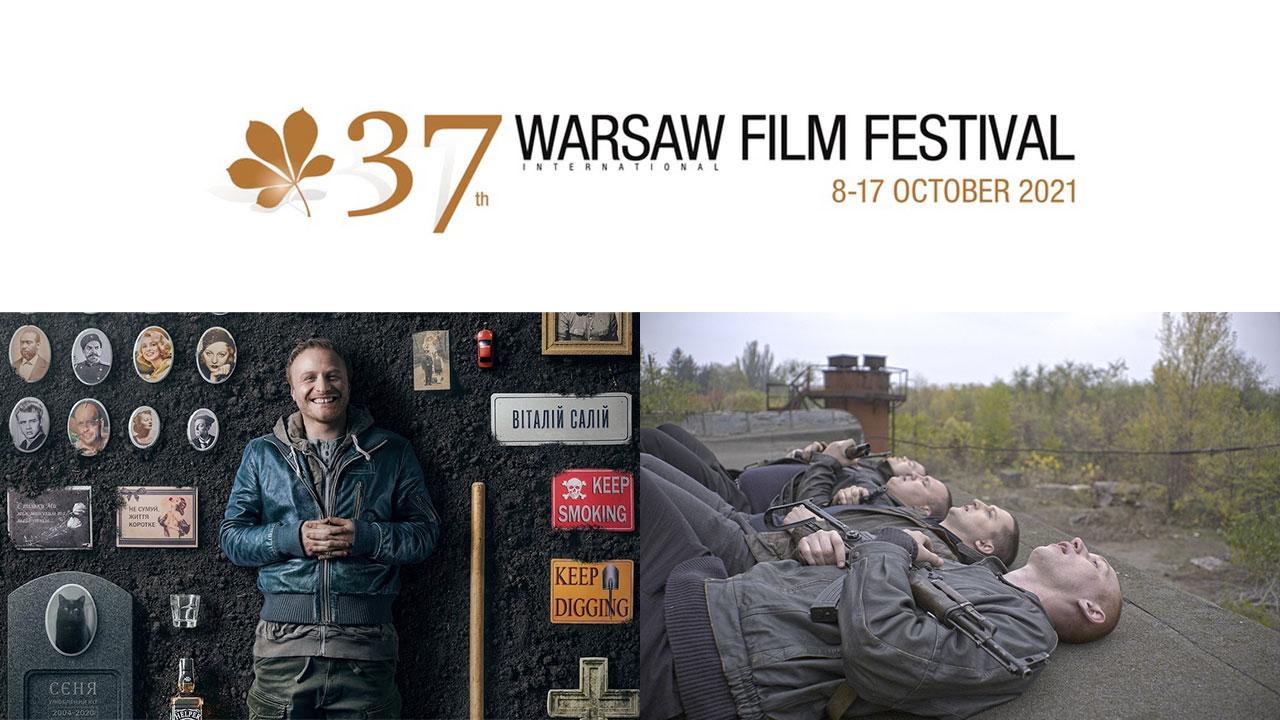 """Фільми """"Носоріг"""" та """"Я працюю на цвинтарі"""" представлять Україну на міжнародному конкурсі 37-го Варшавського МКФ"""
