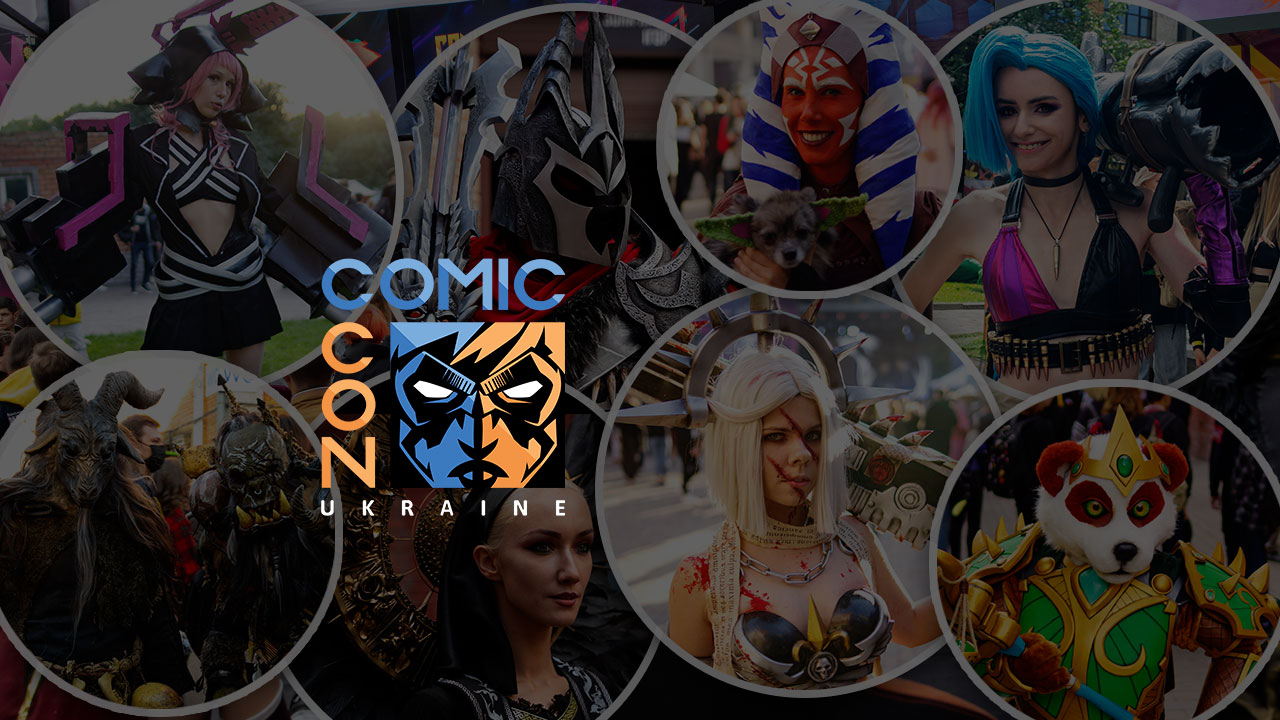 Фестиваль-рекордсмен: Comic Con Ukraine 2021 зібрав понад 40 тисяч людей