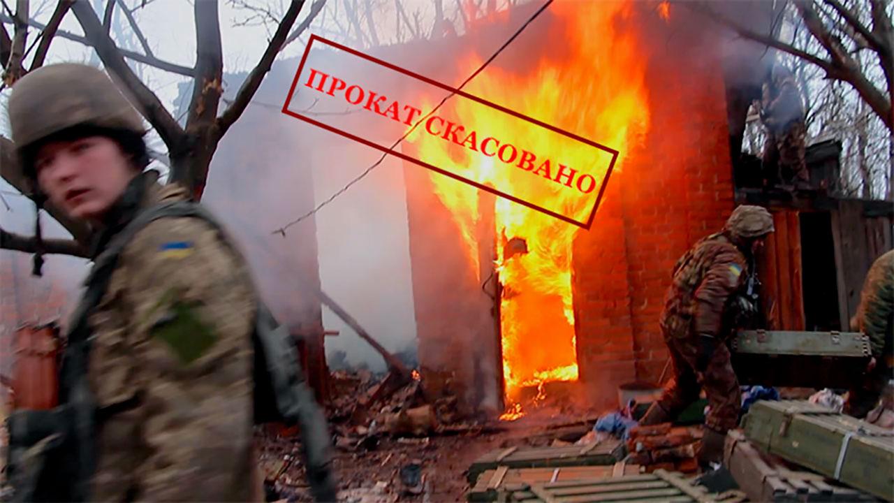 Держкіно не дозволило прокат фільму «Зошит війни» про українських військових