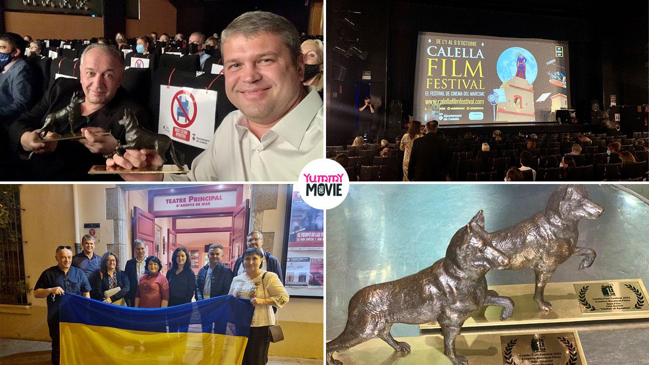 """Український фільм """"Мати Апостолів"""" Зази Буадзе отримав нагороду за найкращий фільм і найкращу режисуру на Calella Film Festival в Іспанії"""